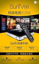 Upgraded Open Source SunTV HD Box,Authorized Subscription of Licensed Chinese TV