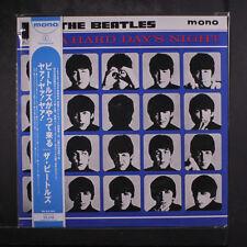 BEATLES:  A Hard Day's Night LP (Japan, Mono re, w/ obi & insert, perfect!)