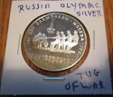 Russia 1980 Olympics Silver Proof  Coin Tug of War 10 Roubles .9636oz Silver