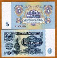 Russia / USSR, 5 rubles, 1961, P-224, UNC -> Kremlin