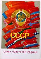 1972 Vintage Postcard Flags Republics Symbol Soviet Union Propaganda Postcard