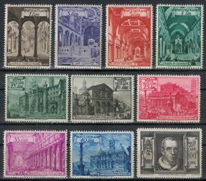 VATICANO 1949 Basiliche Romane 10v MNH**