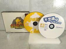 Chocobo No Fushigi Na Dungeon - Sony Playstation - NTSC-J - PS1 Japan