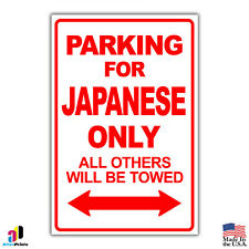 Japanese Parking Only Novelty Gift Parking Aluminum Sign