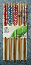 5 Pair Chopsticks Classic Bamboo Wood Beautiful Print Design Gift Set NEW