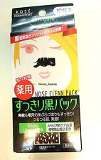 Kose Japan Softymo Black Nose Strip Pore Cleansing Pack 10 pcs