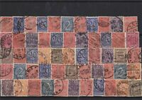 Germany Weimar Republic 1918-1933 Stamps Ref 15771