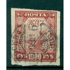 RSFSR 1921 - Michel n. 161 x a - Attributs