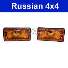 Standlicht/ Blinker vorne, Paar Lada 21011, orange / Turn Signal Lada