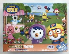 Pororo 104 Piece Piece Poster Puzzle 38Cm by 52cm Sealed Brand New Korea