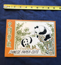 Vtg Chinese Paper-Cuts, Pandas (6) Color, NEW