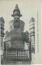 China 1900s Hoang-Seu Yellow Temple Peking card unused