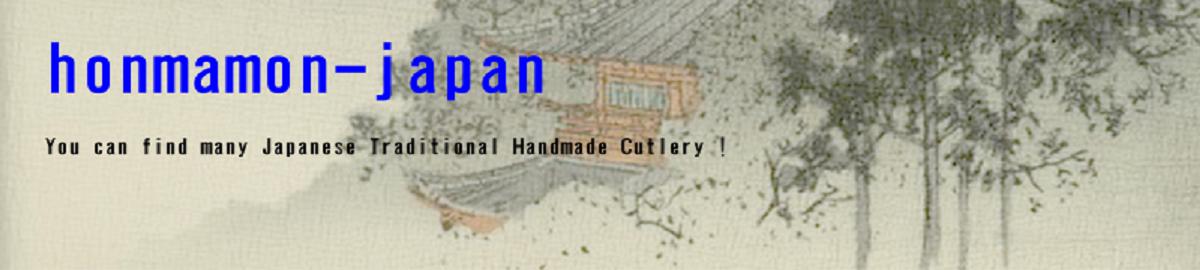 honmamon-japan