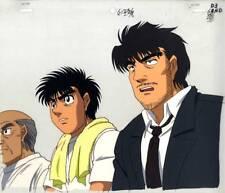 Anime Cel Hajime no Ippo / Fighting Spirit  #101