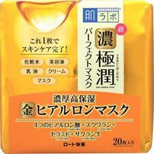 Rohto Hadalabo Hada Labo Gold Face Mask Concentrated Gokujun 20sheets