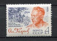 29410) RUSSIA 1971 MNH** Nuovi** Aleksandr Fadeyev 1v.