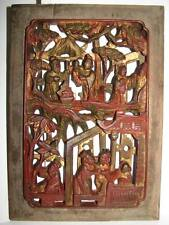 ANTIQUE CHINESE GILDED CARVED CAMPHOR WOOD PANEL WITH SCENES FROM ANCIENT LIFE