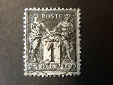 FRANCE 1877/80 - YT n° 83 oblitéré - Sage TYPE II - N SOUS U