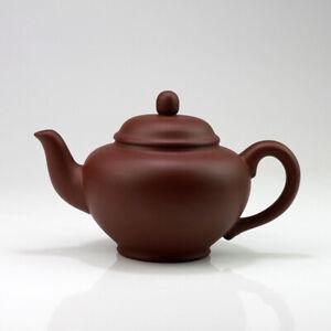 """Yixing Teekanne """"Erhabenheit"""", Xiao Ying Tonkanne Zisha chinesische Teezeremonie"""