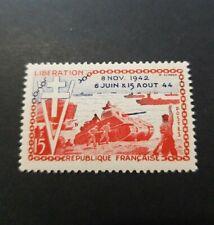 TIMBRE FRANCE LIBÉRATION N°983 NEUF * MH 1954 COTE 1,50€