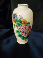 Miniture Vase made in Japan 4 1/4in tall