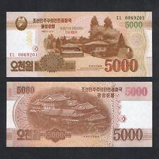 2013 KOREA 5,000 5000 WON P-CS18 UNC *COMMEMORATIVE*