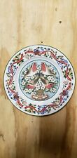 "Royal Worcester Salad Plate ""Four Calling Birds"""