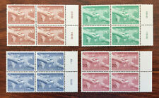 U.N WORLD FOOD DAY, #34,35,116,396? MINT BLOCKS, N.Y, VIENNA, GENIEVA