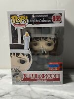 Funko POP! Crunchyroll Junji Ito Souichi #855 NYCC Hot Topic Exclusive Box Ding