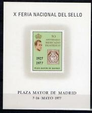 HOJA RECUERDO,  EDIFIL 47,X FERIA NACIONAL DEL SELLO, MADRID 1977. JUAN CARLOS I