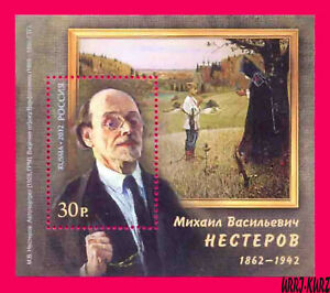 RUSSIA 2012 Art Paintings Famous People Artist Painter Nesterov Self-Portrait ss