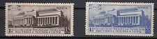 CCCP URSS 1932 ESPOSIZIONE FIL.MOSCA 2 VALORI NUOVA LEGGERA LINGUELLA MH 469/70