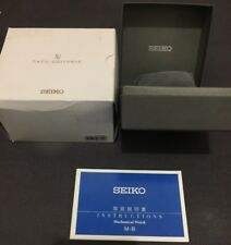 Seiko Nano Universe Watch Box From Japan. Great Pre-owned Condition!