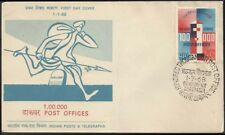 Special Place FDC   1 LAKH Post Offices 1968 Postal Letter Box Briefkasten India