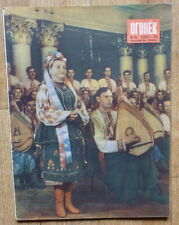 1951 RUSSIA MAGAZINE UKRAINIAN COSTUME MUSIC CHOIR ADVERTISING POST UKRAINE KIEV