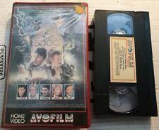 VHS UNA NOTTE IN TRANSILVANIA (TRANSYLVANIA 6-5000) di Rudy De Luca [AVOFILM]