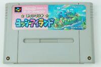 Super Mario Yoshi's Island SNES Nintendo Super Famicom From Japan