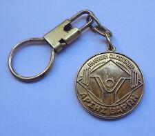 Greece Greek Federation of Weightlifting Brass  Keychain