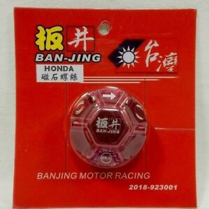 BAN JING MAGNETIC OIL FILTER DRAIN PLUG 50cc QMB139 & 150cc GY6 SCOOTER (RED)
