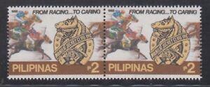 Philippine Stamps 1992 Manila Jockey club 125th Ann. pair MNH