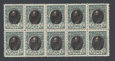 More details for serbia petar i unused stamps 30p block of ten rare double printed head serbian