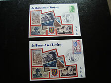 FRANCE - 2 cartes 18 19/6/1983 (le berry et ses timbres) (cy57) french