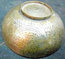 Antique Engraved Calligraphy Persian Islamic Writing ya ALLHA & more  Bowl