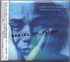 Choro Club with Vocalistas: Takemitsu Songbook (2014) CD TAIWAN