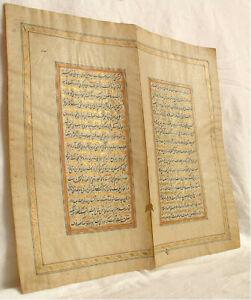 ILLUMINATED ISLAMIC BIFOLIUM From manuscript Middle East origin, E.18th century