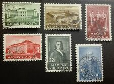 HUNGARY-WĘGRY-MAGYAR STAMPS - Anniversary of Debrecen University, 1938, used