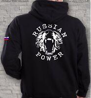 Russia T-shirt russland putin RUSSIAN POWER ak-47 t-shirt - langarm - Kapuzen