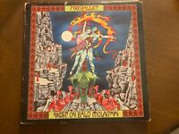 FIREBALLET NIGHT ON BALD MOUNTAIN VINYL LP FUSION EXPERIMENTAL RARE