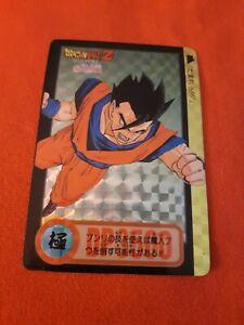 254 Son Gohan DP3500 Prism Cardass Card Dragon Ball Z Dbz 1995 Bandai Jap