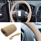 New BEIGE Leather Steering Wheel Cover With Needles & Thread DIY SIZE M USA